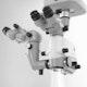 OPMI LUMERA 300 ophthalmic microscope